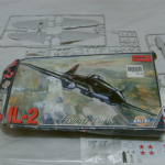 TOKO 1:72 IL-2 Flying Tank Russian Plane Boxed Plastic Model Kit unmade @sold@